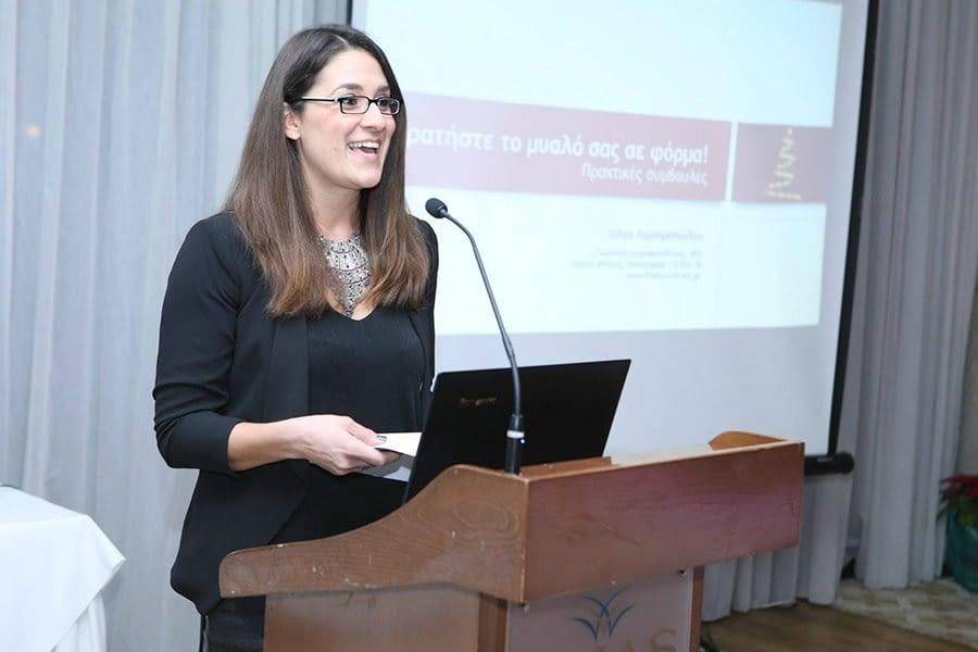 """Λεμεσός: ομιλία με θέμα τη νοητική ευεξία για τους φίλους της """"Ιθάκης"""""""